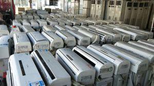 沈阳空调回收,沈阳二手空调回收,风管机空调回收,废旧空调回收